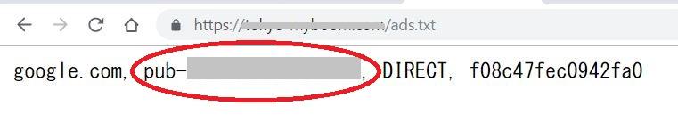 アドセンス広告消えたads.txtファイル
